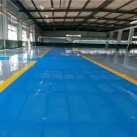 环氧树脂耐磨地坪喷漆