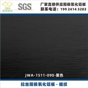阳极氧化铝板的应用范围,阳极氧化铝